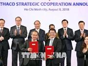 越南政府总理阮春福:鼓励企业合作实现农业现代化
