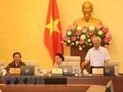 越南第十四届国会常委会第26次会议:广泛征求民众对《教育法(修正案)》(草案)的意见