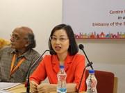 2018年越印青年学者研讨会有助于深化双方关系