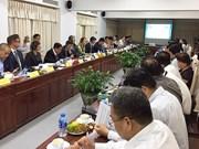 越南芹苴市与美国开展多领域合作