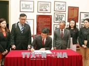 胡志明市与新加坡加强智慧城市建设的合作