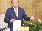 2018年7月政府例行会议议决议出炉
