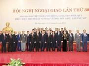 越南第30届外交会议今日在河内召开