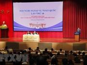 第19届全国外事工作会议:分享外事工作相关经验