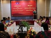 越南广南同老挝色贡两省妇女协会加强经验交流合作