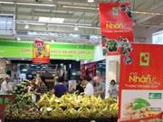 2018年河内兴安龙眼周将在河内升龙Big C超市举行
