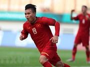 ASIAD 2018:越南国家奥林匹克足球队引发国际媒体轰动