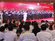 第十八届越中青年友好会见活动开幕