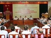 充分发挥越南祖国阵线在对新农村建设动员与监督中的作用