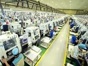越南对中国香港实现贸易顺差30多亿美元