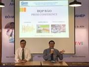 高科技领域系列国际会议即将在胡志明市召开
