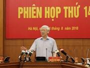越共中央反腐败指导委员会第14次会议今日召开