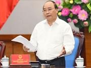 越南各部多措并举提升越南政务电子指数