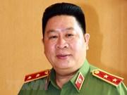 裴文成大校的越南公安部后勤技术总局副局长职务被撤销