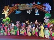 首次越南木偶戏节在胡志明市开幕