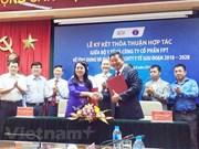 越南卫生部与FPT集团签署合作协议 努力建设智慧医疗系统