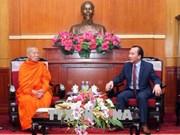 越南与老挝两国佛教协会加强合作增进交流