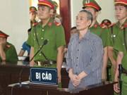 乂安省:黎廷亮涉嫌颠覆国家政权被判处有期徒刑20年