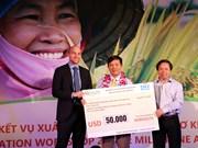 大米可持续生产与减少温室气体排放项目颁奖仪式在太平省举行