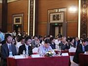 日本企业见面会在广南省会安市举行