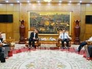 北江省为澳大利亚企业创造便利条件
