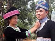 莱州省辛溪湖民宿旅游村