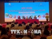 越中边境各省农产品促销会在谅山省举行
