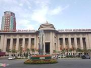 越南银行业至2025年发展战略获批