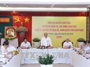 越南政府总理阮春福: 平福省应注重发展私人经济