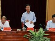 武文赏要求坚江省省委弘扬爱国传统和团结精神 胜利实现党的决议