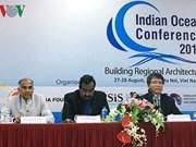 第三届印度洋亚研讨会即将在河内召开