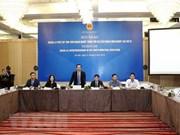 2018年世界经济论坛东盟峰会主题成为各国的共同关注点