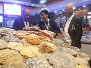 2018年越南国际水产渔业加工展正式开展