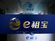 """新加坡与中国配合追回涉嫌""""e租宝""""非法集资案的2000万美元"""
