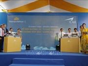 越南首个飞机驾驶仿真训练系统投入运营