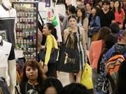 泰国第二季度经济增速有所放缓