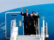 越南国家主席陈大光开始对埃塞俄比亚进行国事访问