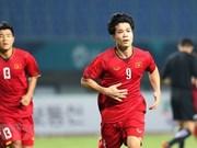 越南队1比0战胜巴林队 挺进1/4决赛