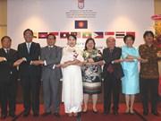 庆祝东盟成立51周年纪念活动在胡志明市隆重举行