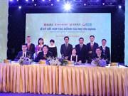 越南西贡商业银行与香港三家银行签署合作协议