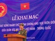 越中两军开展边境联合义诊活动