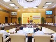 越南国会司法委员会第10次全体会议在河内召开