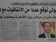 埃及媒体高度评价越南与埃及在多方面的合作前景