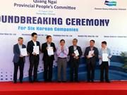 六家韩国企业在广义省榕桔经济区投资兴业