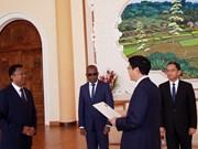 马达加斯加重视与越南的传统友好合作关系