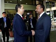 国家主席陈大光会见埃塞俄比亚总理阿比·艾哈迈德