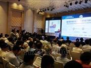 2018年全国麻醉复苏科学会议在庆和省召开