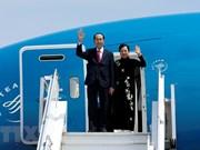 越南国家主席夫人阮氏贤访埃活动报道