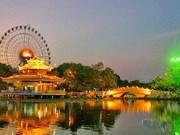 胡志明市举行多项庆祝9•2国庆节活动