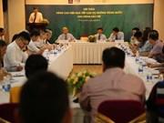 提升越南农产品在中国市场的知名度